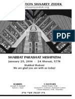 January 25, 2014 Shabbat Card
