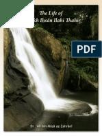 Biography of Shaykh Ihsaan Ilaahi Thaheer rahimahullaah