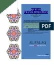 113. Surah AL-FALAQ [the Dawn]