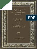 book1_1587