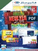 52c3b5e31a9a8tmp Fresh New Year 2014 Leaflet201218448