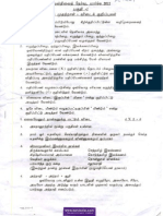 Hsc March 2011tamil i Paper Key