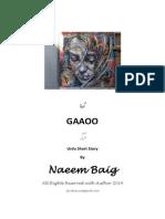 GAAOO Urdu Afsana (short story)