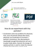 accelerator in physics