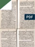 Sundar Ban Kay Adam Khoor Part-03
