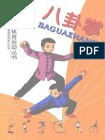 Baguazhang for Kids