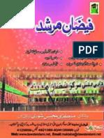 فیضان مرشد  Faizan-e-Murshid