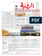 Alroya Newspaper26-01-2014