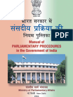Manual of Parliamentary Procedures in the Government of India