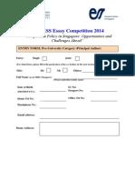 CCS-ESS Essay Comp 2014_ Entry Form_Pre-University Category.docx-dn=CCS-ESS Essay Comp 2014_ Entry Form_Pre-University Category