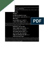 The Hundred Names of Kali