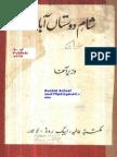 Sham E Dostan Abad-Pensketches-Wazir Agha-Lahore-1976