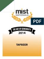 2014-tafseer-packet