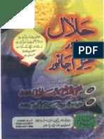 Halal-Aur-Haram-Janwar Mufti Muhammad Faiz Awaisi