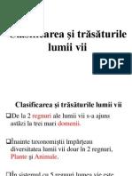 SISTEMATICA NEVERTEBRATELOR - CLASIFICAREA ȘI TRĂSĂTURILE LUMII VII, CURS I, ANUL I