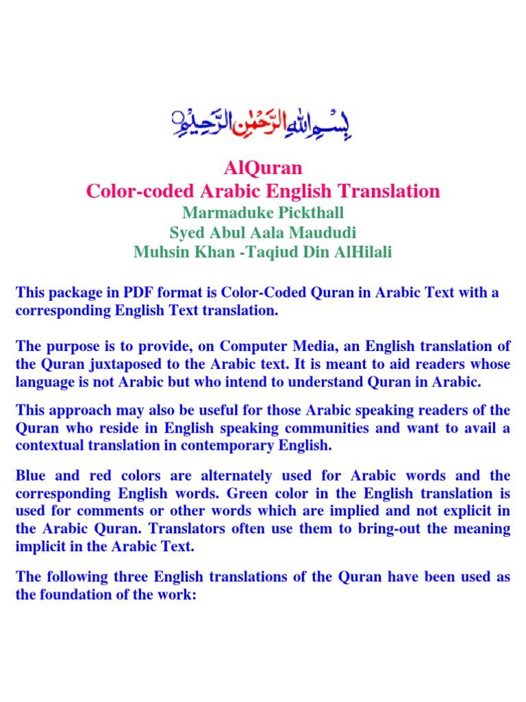 Quran Pdf Arabic English