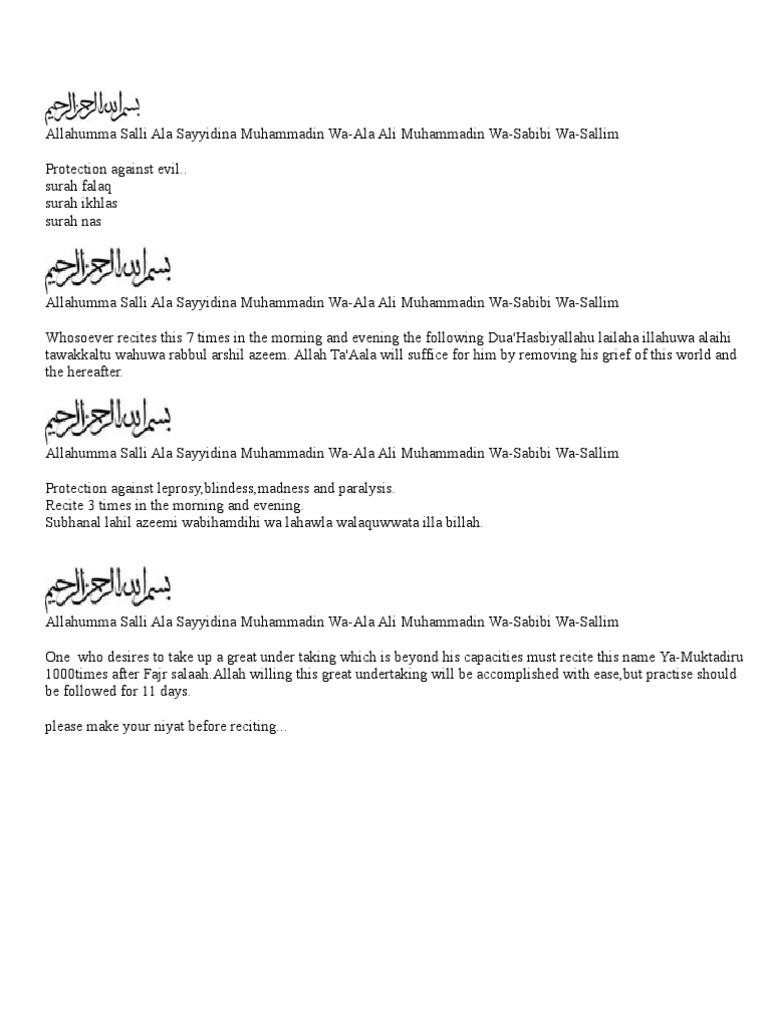 Alla Humma Salli Ala Sayyidina Muhammadin-Owais Raza Qadri ...