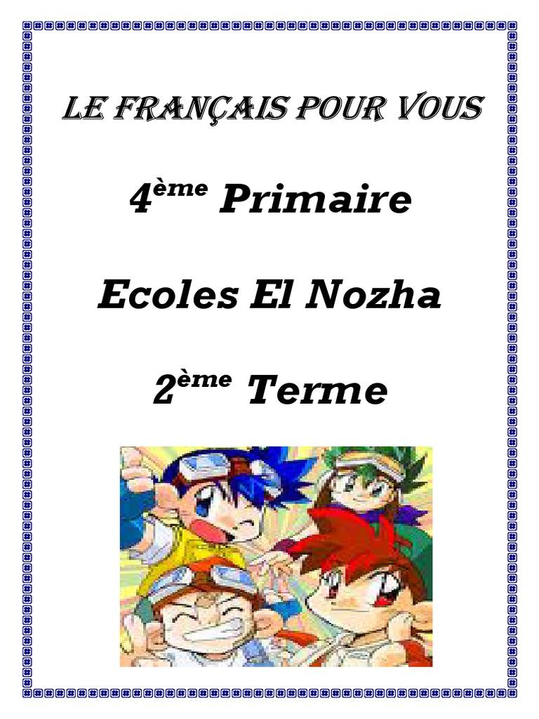 Le Francais Pour Vous 4eme Primaire 2eme Terme