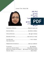 Arabic Lesson 2