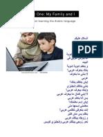 Arabic Lesson 5