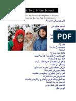 Arabic Lesson 6
