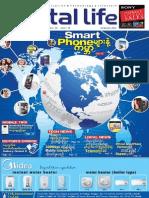 Digital Life Vol 2 Issue 38