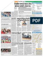 Bardoli News in Gujarati