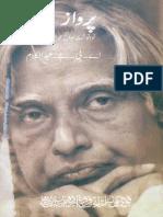 Books APJ Abdul Kalam Parwaaz
