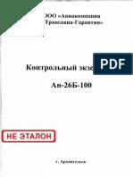 06_RLYE_An_26B_100_dop