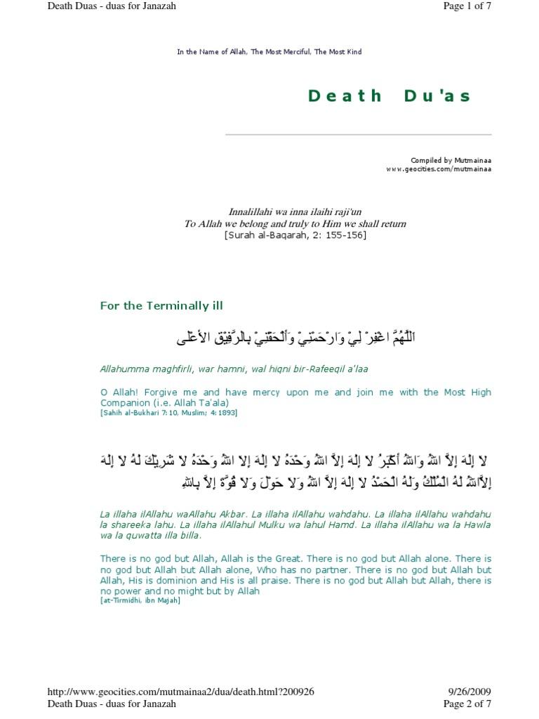 DUAs for Dead   Religious Belief And Doctrine   Monotheistic Religions