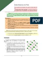 Δομικά σωματίδια της Ύλης-Δομή του Ατόμου-Ατομικός & Μαζικός Αριθμός