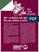 Antifa Afissa 9.2013