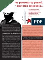 Antifa Prokhruksh 1.2012