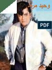 Life of Waheed Murad (in Urdu)