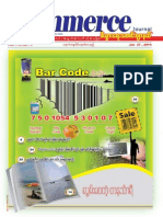 Commerce Journal Vol 14 No 4