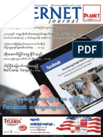 IJ PDF 15-05 (for WEB)