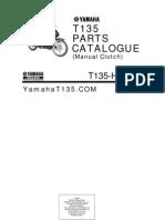 Yamaha YZF-R15 SM (English) | Internal Combustion Engine