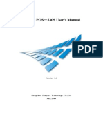 POS530S User Manual-V1.1