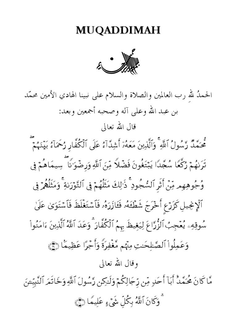 Hadith E Nabawi