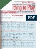 Young Guitar - Richie Kotzen - Actual Thing to Play