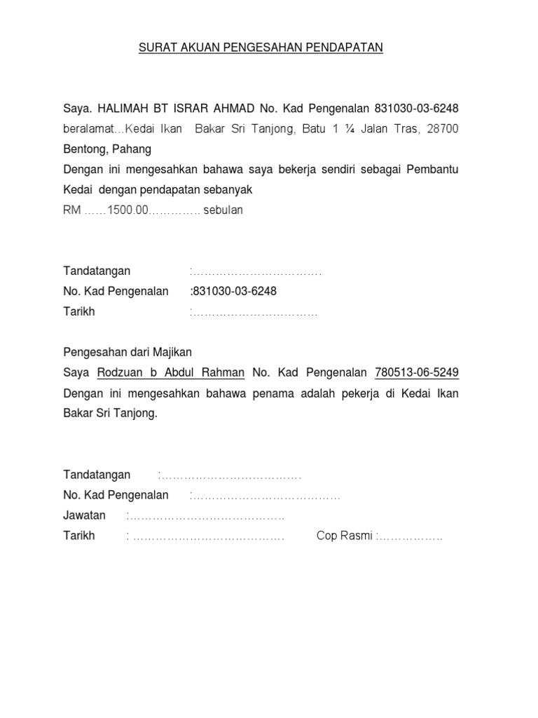 Contoh Surat Rasmi Akuan Sumpah Gong Shim J