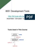 8051Tool-2