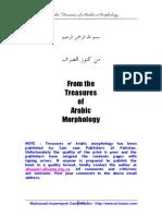 Treasures of Arabic Morphology (Ilmu Shorof)