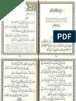 114578541-Qasida-Al-Burda-Arabic.pdf