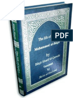 The Life of Iimam Muhammad Ibn Ali Al Baqir