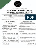 Proc No. 494-2006 Labour (Amendment) Proclamation
