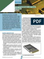 vita_46.pdf