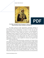 17 Hermogenes Patriarch of Moscow