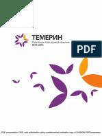 Strategija razvoja opštine Temerin