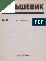 Большевик 15 сент. 1947